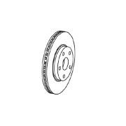 диск тормозной передний Geely Emgrand